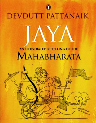 Four shades of an epic: The Mahabharata experiment (Part 1)