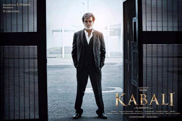 The Rajini movie experience and a short spoiler-free review of Kabali